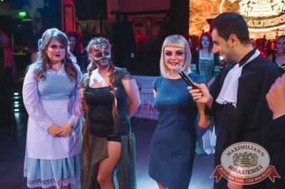 Halloween: первый день шабаша. Вечеринка по мотивам фильма «Гоголь», 27 октября 2017 - Ресторан «Максимилианс» Тюмень - 30