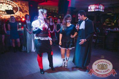 Halloween: первый день шабаша. Вечеринка по мотивам фильма «Гоголь», 27 октября 2017 - Ресторан «Максимилианс» Тюмень - 32