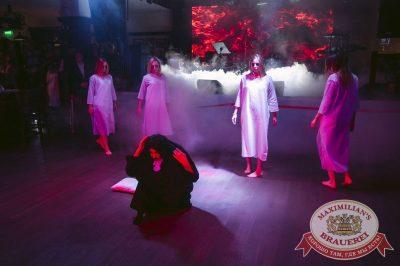 Halloween: первый день шабаша. Вечеринка по мотивам фильма «Гоголь», 27 октября 2017 - Ресторан «Максимилианс» Тюмень - 33
