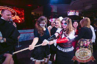 Halloween: первый день шабаша. Вечеринка по мотивам фильма «Гоголь», 27 октября 2017 - Ресторан «Максимилианс» Тюмень - 36