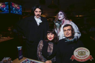 Halloween: первый день шабаша. Вечеринка по мотивам фильма «Гоголь», 27 октября 2017 - Ресторан «Максимилианс» Тюмень - 48