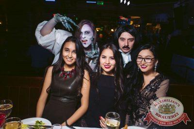 Halloween: первый день шабаша. Вечеринка по мотивам фильма «Гоголь», 27 октября 2017 - Ресторан «Максимилианс» Тюмень - 49
