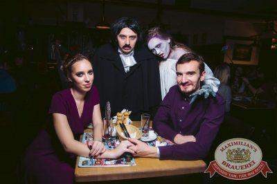 Halloween: первый день шабаша. Вечеринка по мотивам фильма «Гоголь», 27 октября 2017 - Ресторан «Максимилианс» Тюмень - 50