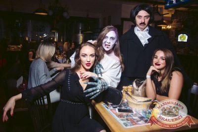 Halloween: первый день шабаша. Вечеринка по мотивам фильма «Гоголь», 27 октября 2017 - Ресторан «Максимилианс» Тюмень - 51