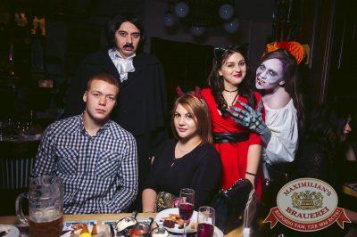 Halloween: первый день шабаша. Вечеринка по мотивам фильма «Гоголь», 27 октября 2017 - Ресторан «Максимилианс» Тюмень - 54