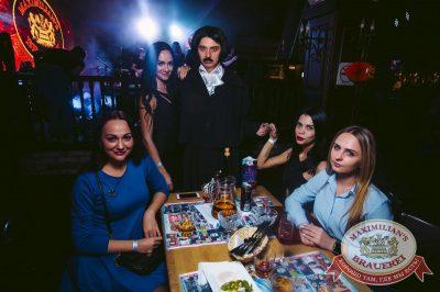 Halloween: первый день шабаша. Вечеринка по мотивам фильма «Гоголь», 27 октября 2017 - Ресторан «Максимилианс» Тюмень - 55