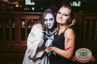 Halloween: первый день шабаша. Вечеринка по мотивам фильма «Гоголь», 27 октября 2017 - Ресторан «Максимилианс» Тюмень - 6