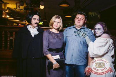 Halloween: первый день шабаша. Вечеринка по мотивам фильма «Гоголь», 27 октября 2017 - Ресторан «Максимилианс» Тюмень - 7