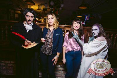 Halloween: первый день шабаша. Вечеринка по мотивам фильма «Гоголь», 27 октября 2017 - Ресторан «Максимилианс» Тюмень - 9
