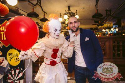 Halloween: второй день шабаша. Вечеринка по мотивам фильма «Оно», 28 октября 2017 - Ресторан «Максимилианс» Тюмень - 1
