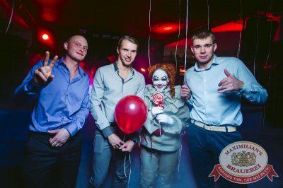 Halloween: второй день шабаша. Вечеринка по мотивам фильма «Оно», 28 октября 2017 - Ресторан «Максимилианс» Тюмень - 10