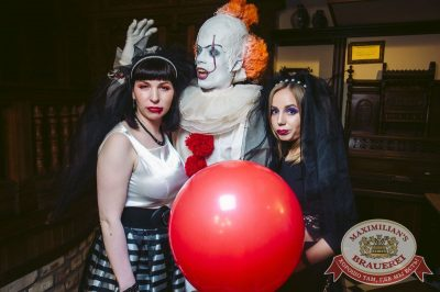 Halloween: второй день шабаша. Вечеринка по мотивам фильма «Оно», 28 октября 2017 - Ресторан «Максимилианс» Тюмень - 11
