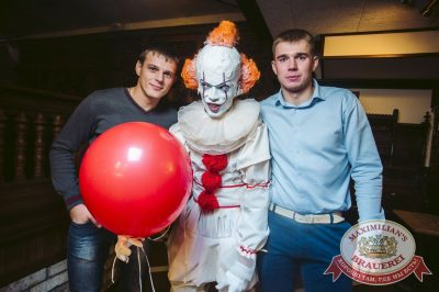 Halloween: второй день шабаша. Вечеринка по мотивам фильма «Оно», 28 октября 2017 - Ресторан «Максимилианс» Тюмень - 12