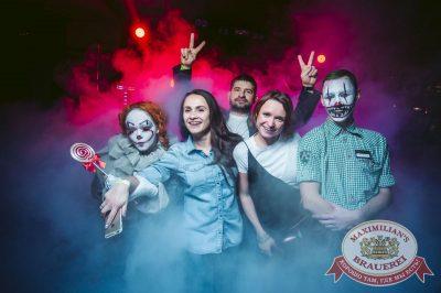 Halloween: второй день шабаша. Вечеринка по мотивам фильма «Оно», 28 октября 2017 - Ресторан «Максимилианс» Тюмень - 13