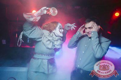 Halloween: второй день шабаша. Вечеринка по мотивам фильма «Оно», 28 октября 2017 - Ресторан «Максимилианс» Тюмень - 15