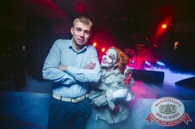 Halloween: второй день шабаша. Вечеринка по мотивам фильма «Оно», 28 октября 2017 - Ресторан «Максимилианс» Тюмень - 16