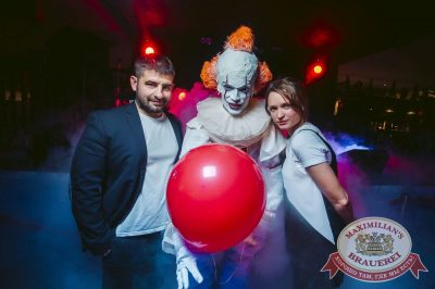 Halloween: второй день шабаша. Вечеринка по мотивам фильма «Оно», 28 октября 2017 - Ресторан «Максимилианс» Тюмень - 17
