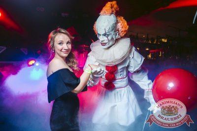 Halloween: второй день шабаша. Вечеринка по мотивам фильма «Оно», 28 октября 2017 - Ресторан «Максимилианс» Тюмень - 18