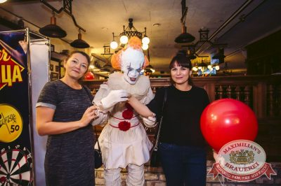 Halloween: второй день шабаша. Вечеринка по мотивам фильма «Оно», 28 октября 2017 - Ресторан «Максимилианс» Тюмень - 2