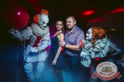 Halloween: второй день шабаша. Вечеринка по мотивам фильма «Оно», 28 октября 2017 - Ресторан «Максимилианс» Тюмень - 20
