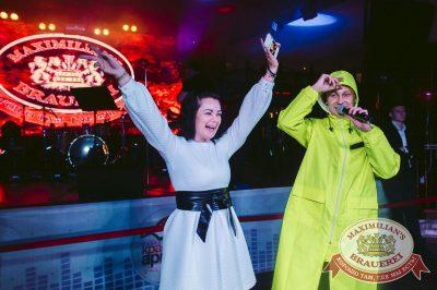 Halloween: второй день шабаша. Вечеринка по мотивам фильма «Оно», 28 октября 2017 - Ресторан «Максимилианс» Тюмень - 22