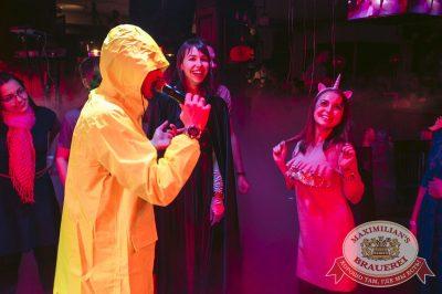 Halloween: второй день шабаша. Вечеринка по мотивам фильма «Оно», 28 октября 2017 - Ресторан «Максимилианс» Тюмень - 24