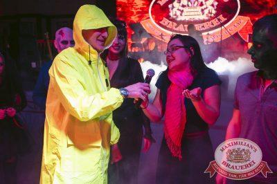 Halloween: второй день шабаша. Вечеринка по мотивам фильма «Оно», 28 октября 2017 - Ресторан «Максимилианс» Тюмень - 25