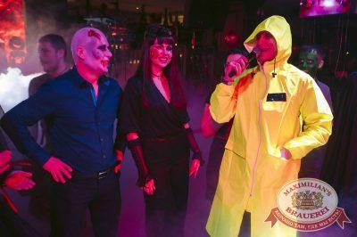 Halloween: второй день шабаша. Вечеринка по мотивам фильма «Оно», 28 октября 2017 - Ресторан «Максимилианс» Тюмень - 26