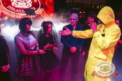 Halloween: второй день шабаша. Вечеринка по мотивам фильма «Оно», 28 октября 2017 - Ресторан «Максимилианс» Тюмень - 27