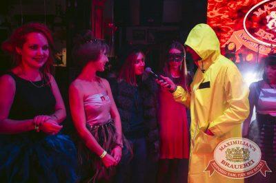 Halloween: второй день шабаша. Вечеринка по мотивам фильма «Оно», 28 октября 2017 - Ресторан «Максимилианс» Тюмень - 28