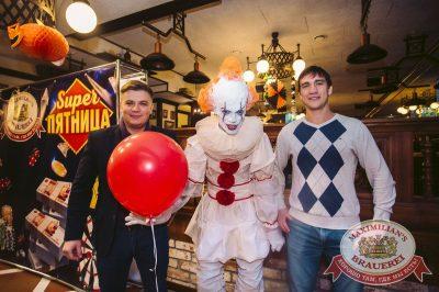 Halloween: второй день шабаша. Вечеринка по мотивам фильма «Оно», 28 октября 2017 - Ресторан «Максимилианс» Тюмень - 3