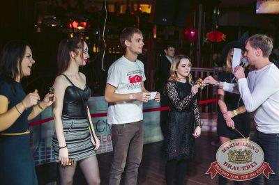 Halloween: второй день шабаша. Вечеринка по мотивам фильма «Оно», 28 октября 2017 - Ресторан «Максимилианс» Тюмень - 36