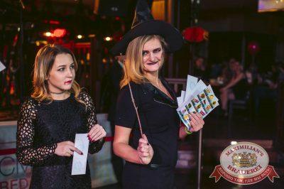 Halloween: второй день шабаша. Вечеринка по мотивам фильма «Оно», 28 октября 2017 - Ресторан «Максимилианс» Тюмень - 37