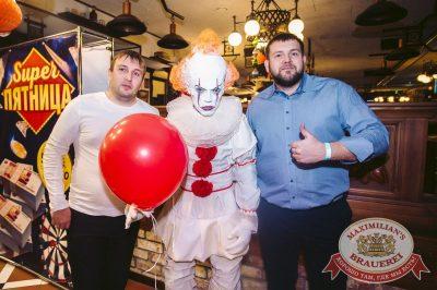 Halloween: второй день шабаша. Вечеринка по мотивам фильма «Оно», 28 октября 2017 - Ресторан «Максимилианс» Тюмень - 4