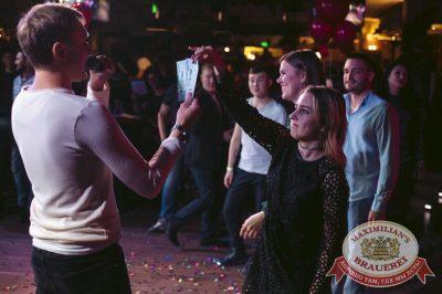 Halloween: второй день шабаша. Вечеринка по мотивам фильма «Оно», 28 октября 2017 - Ресторан «Максимилианс» Тюмень - 42