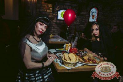 Halloween: второй день шабаша. Вечеринка по мотивам фильма «Оно», 28 октября 2017 - Ресторан «Максимилианс» Тюмень - 46