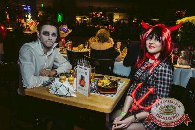 Halloween: второй день шабаша. Вечеринка по мотивам фильма «Оно», 28 октября 2017 - Ресторан «Максимилианс» Тюмень - 47