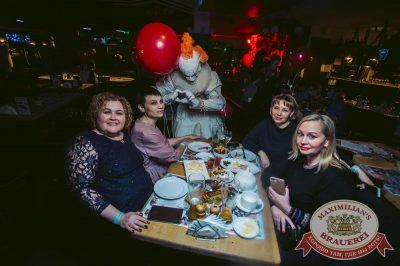 Halloween: второй день шабаша. Вечеринка по мотивам фильма «Оно», 28 октября 2017 - Ресторан «Максимилианс» Тюмень - 48