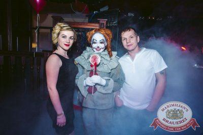 Halloween: второй день шабаша. Вечеринка по мотивам фильма «Оно», 28 октября 2017 - Ресторан «Максимилианс» Тюмень - 5
