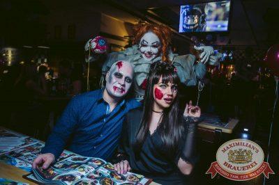 Halloween: второй день шабаша. Вечеринка по мотивам фильма «Оно», 28 октября 2017 - Ресторан «Максимилианс» Тюмень - 51