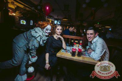 Halloween: второй день шабаша. Вечеринка по мотивам фильма «Оно», 28 октября 2017 - Ресторан «Максимилианс» Тюмень - 52