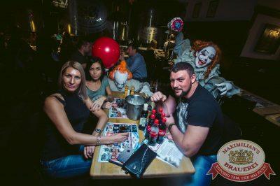 Halloween: второй день шабаша. Вечеринка по мотивам фильма «Оно», 28 октября 2017 - Ресторан «Максимилианс» Тюмень - 53