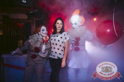 Halloween: второй день шабаша. Вечеринка по мотивам фильма «Оно», 28 октября 2017 - Ресторан «Максимилианс» Тюмень - 6