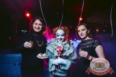 Halloween: второй день шабаша. Вечеринка по мотивам фильма «Оно», 28 октября 2017 - Ресторан «Максимилианс» Тюмень - 7