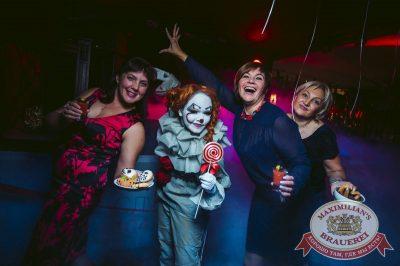 Halloween: второй день шабаша. Вечеринка по мотивам фильма «Оно», 28 октября 2017 - Ресторан «Максимилианс» Тюмень - 8