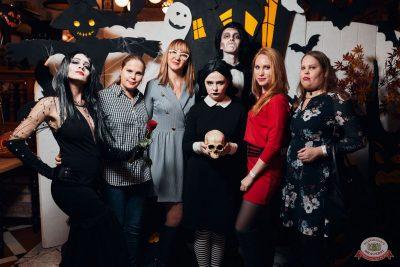 «Хэллоуин»: «Семейка Аддамс», 2 ноября 2019 - Ресторан «Максимилианс» Тюмень - 1