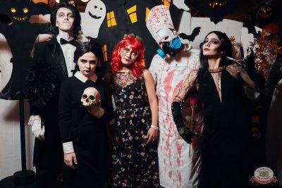 «Хэллоуин»: «Семейка Аддамс», 2 ноября 2019 - Ресторан «Максимилианс» Тюмень - 10