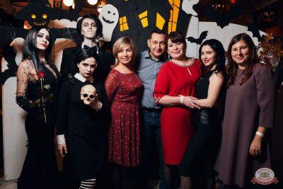«Хэллоуин»: «Семейка Аддамс», 2 ноября 2019 - Ресторан «Максимилианс» Тюмень - 11