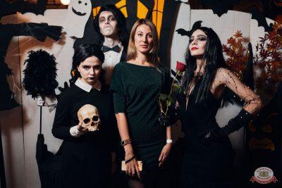 «Хэллоуин»: «Семейка Аддамс», 2 ноября 2019 - Ресторан «Максимилианс» Тюмень - 14