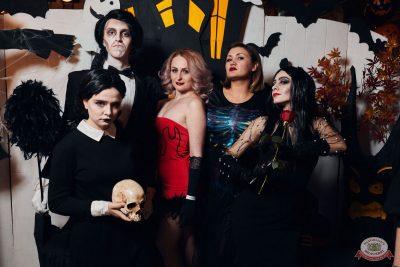 «Хэллоуин»: «Семейка Аддамс», 2 ноября 2019 - Ресторан «Максимилианс» Тюмень - 15